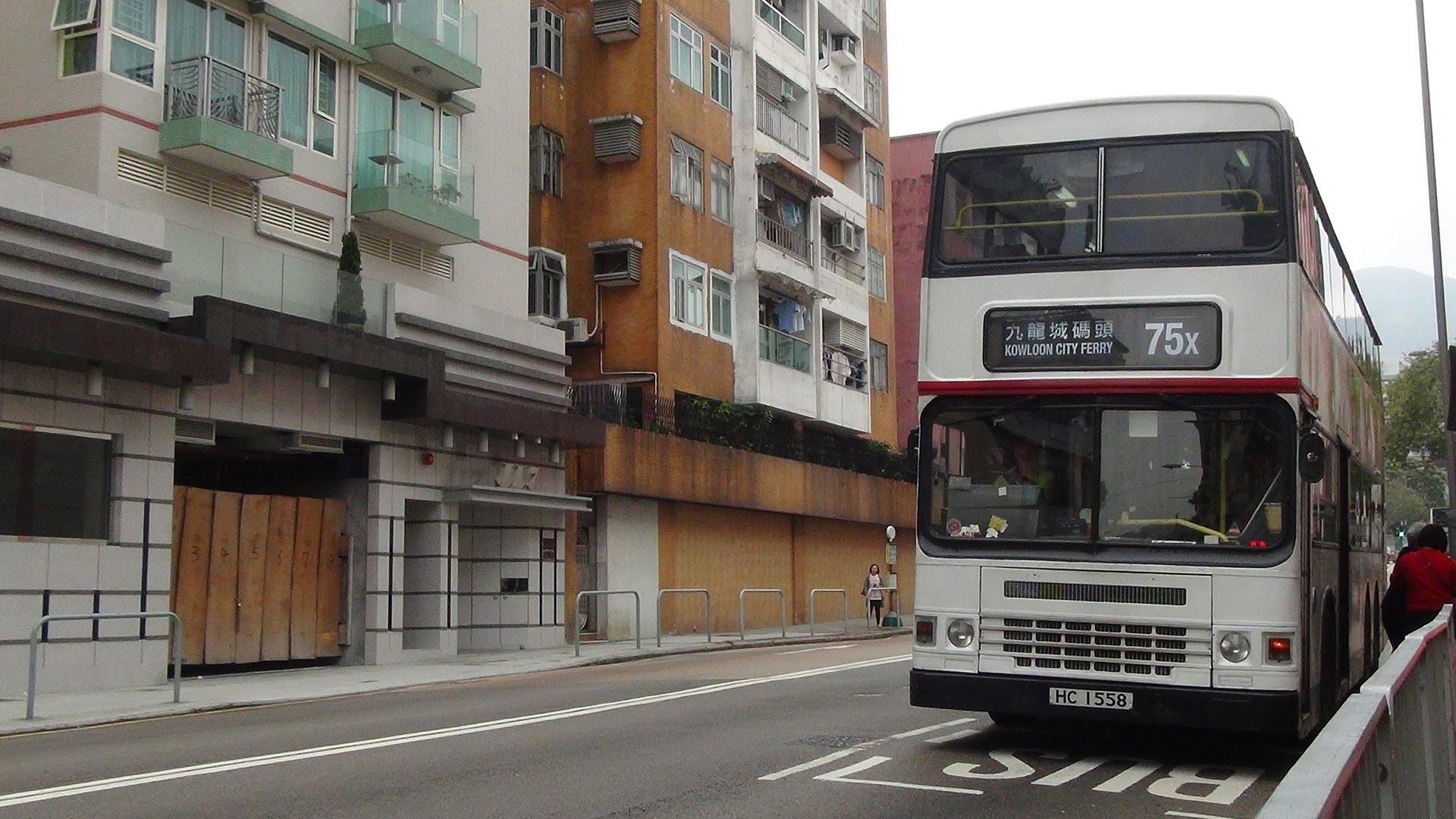 Hong Kong Bus KMB AD338 @ 75X 九龍巴士 Dennis Dragon 大埔安祥路-黄大仙