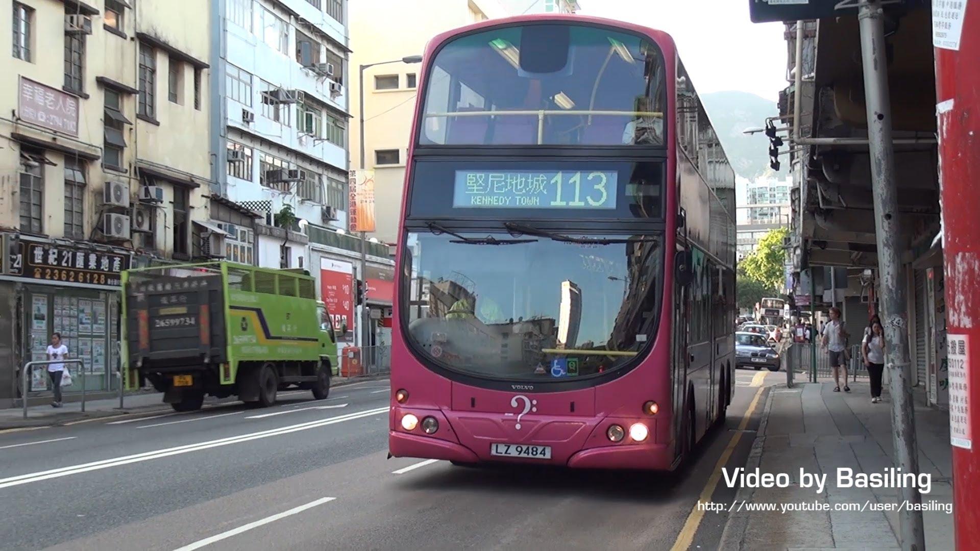Hong Kong Bus KMB AVW95 @ 113 九龍巴士 Volvo Super Olympian 賈炳達道-跑馬地馬場