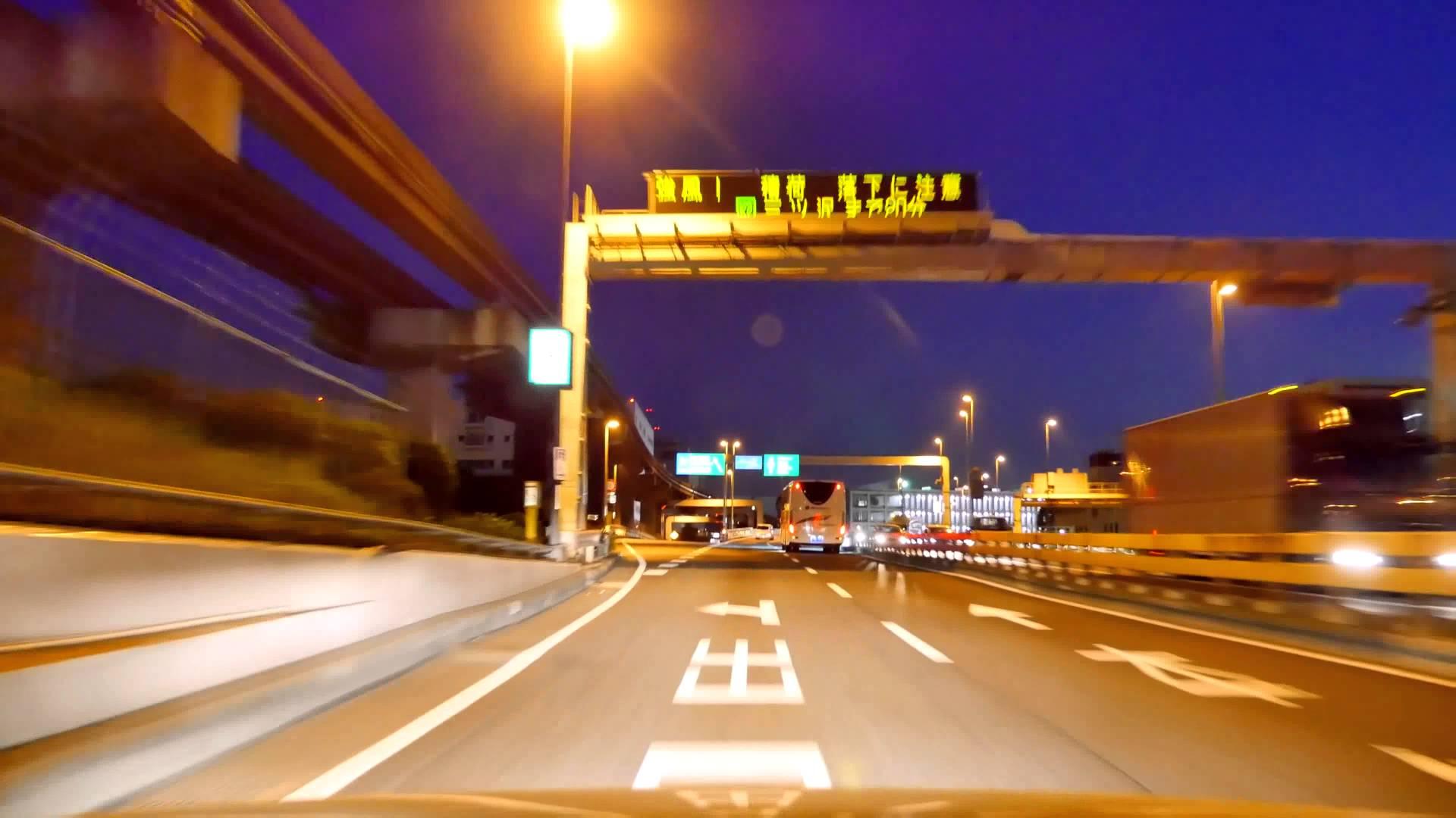 首都高ドライブ GH4撮影テスト 2日目(夕方・夜) [車載動画 2014/04]