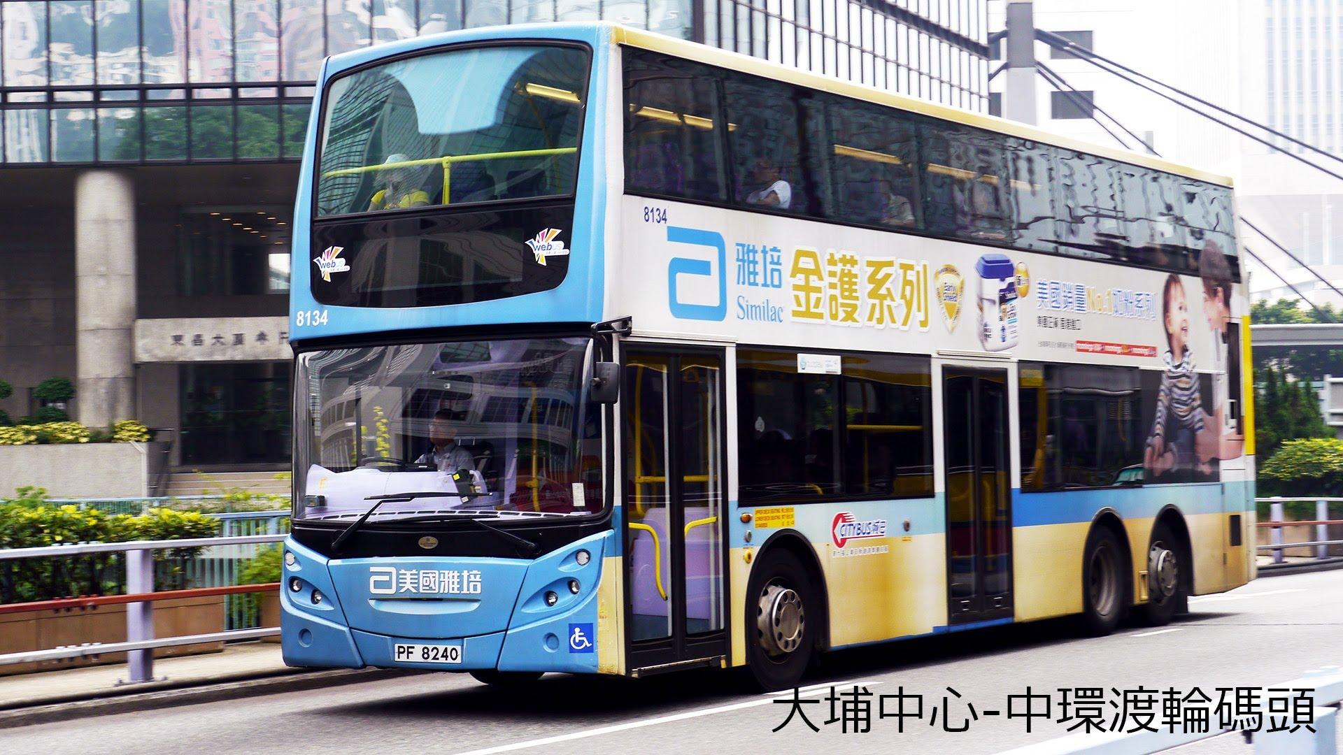 Hong Kong Bus Citybus 8134 @ 307 城巴 Dennis Enviro 500 大埔中心-中環渡輪碼頭