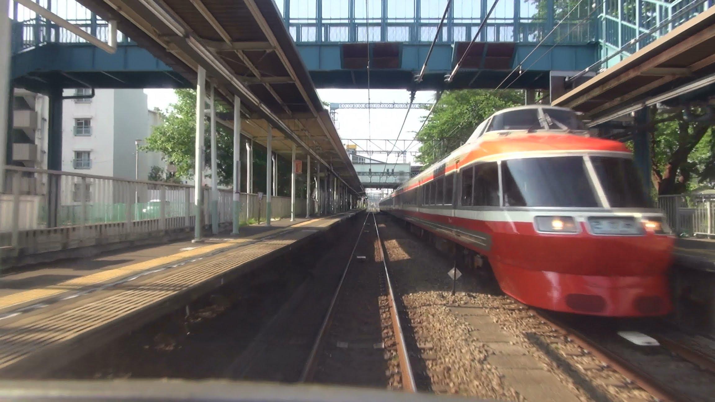 小田急小田原線 前面展望映像 新宿→箱根湯本 特急ロマンスカー7000形LSE