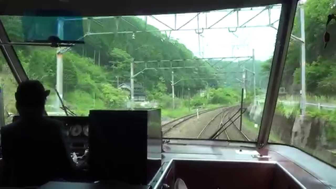 女性運転士( Female operation) 特急やくも5号 FULL HD JR西日本 前面展望 ゆったりやくも381系電車 山陽本線・伯備線・山陰本線 岡山 — 米子