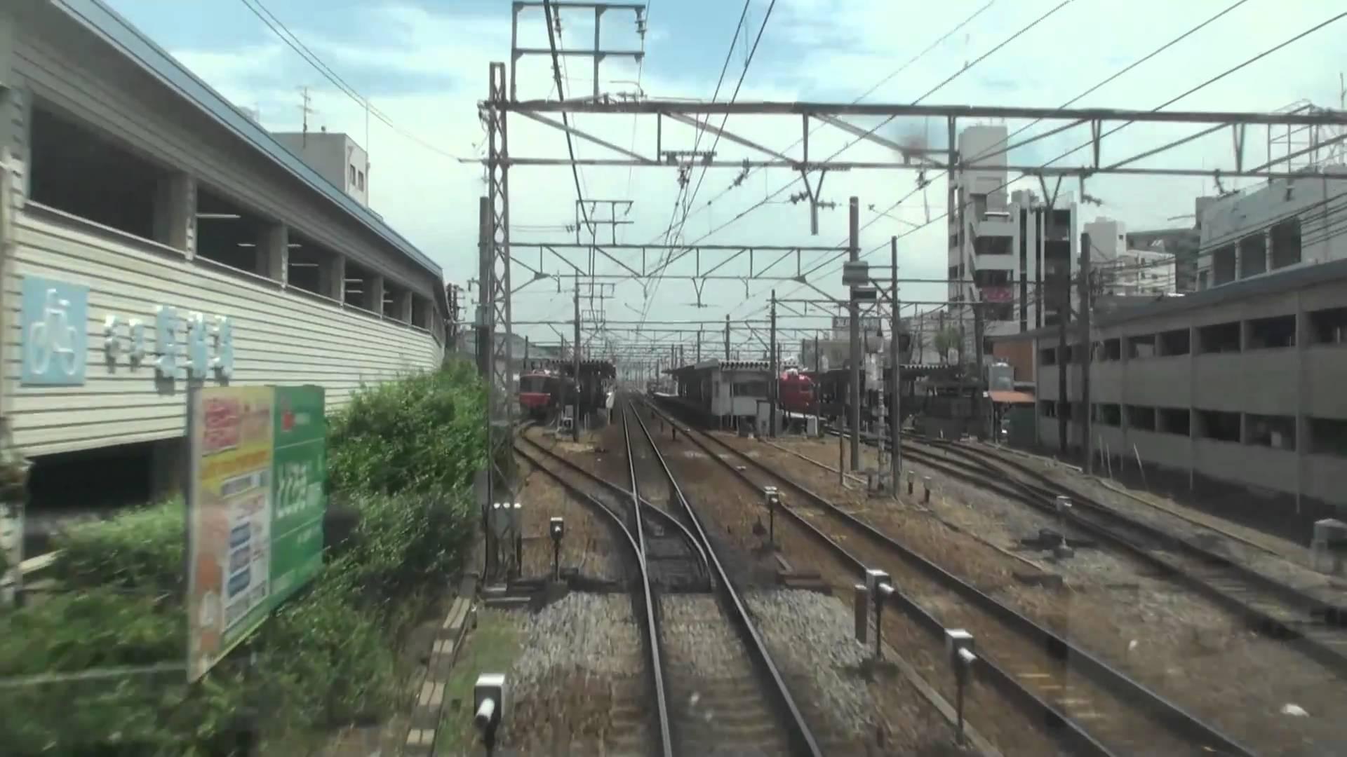 【FHD】2009-06 パノラマスーパー前面展望(新鵜沼→豊橋)