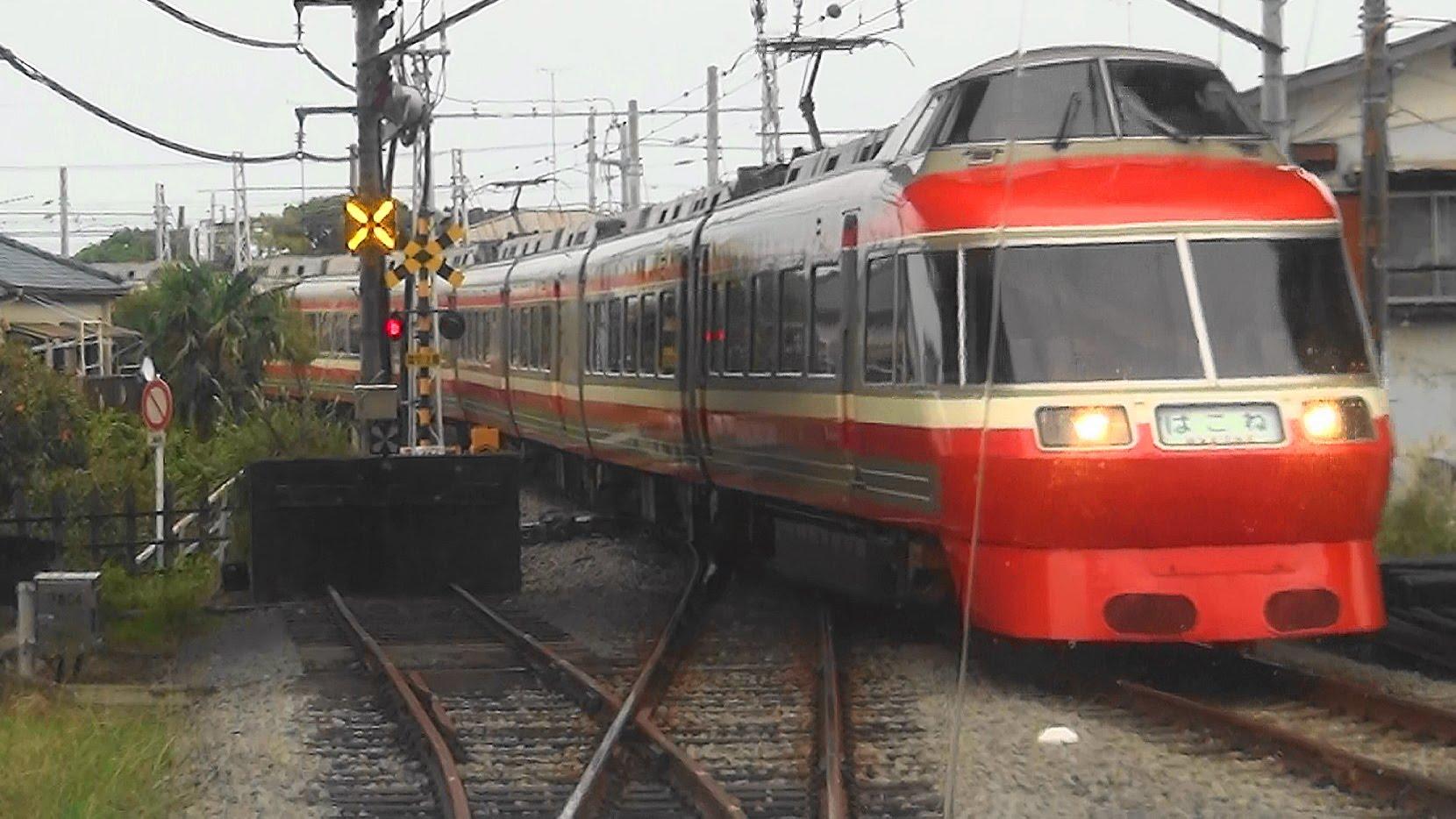 小田急はこね22号LSE(箱根湯本-新宿) 前面展望 秋色の箱根路 2014-11-11