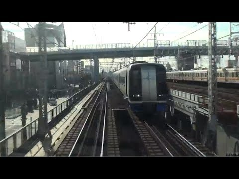 Japan Train View Nagoya Railway Inuyama Line & Nagoya Main Line