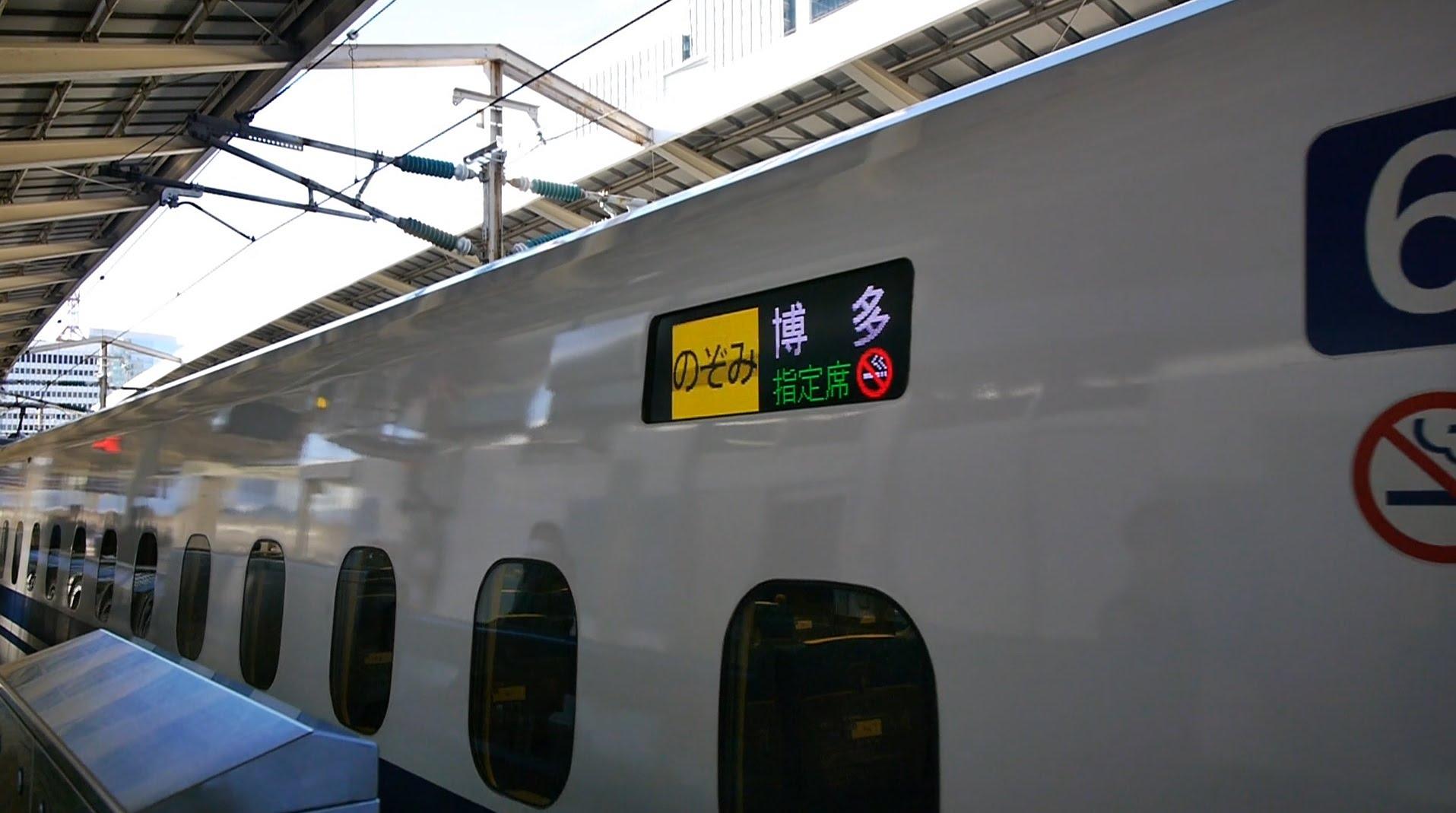 【60fps】東海道・山陽新幹線 のぞみ21号 超広角車窓 進行左側 品川~新大阪~博多