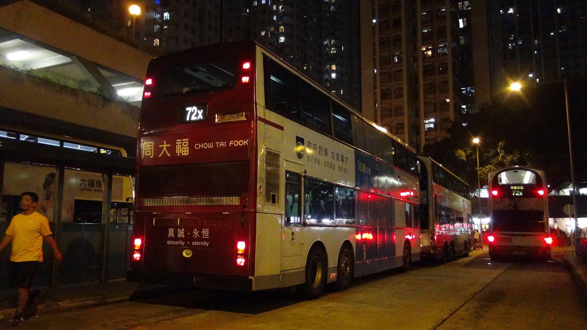 Hong Kong Bus KMB 3AV280 @ 72X 九龍巴士 Volvo Olympian 銘基書院-大埔中心