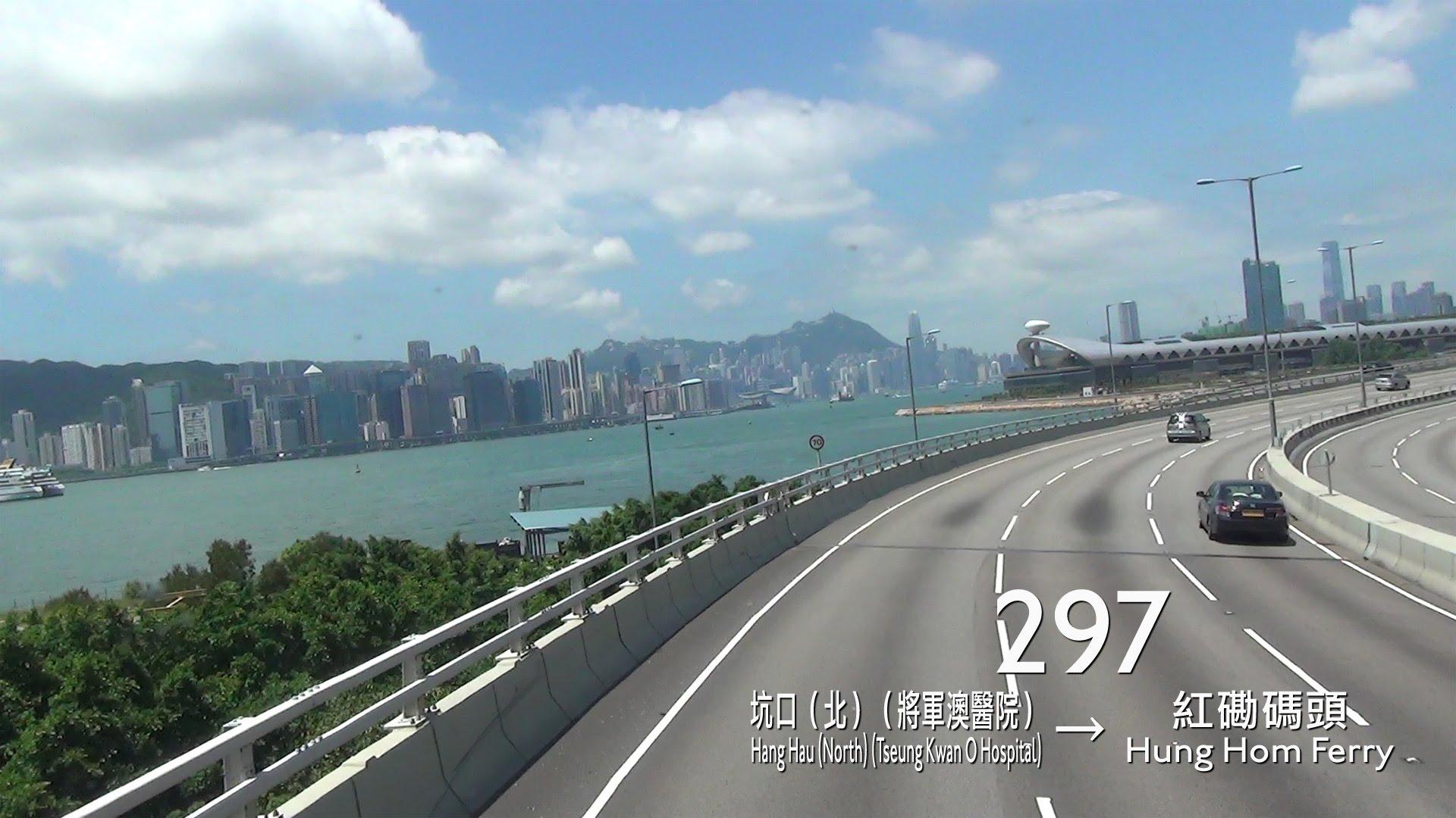 [Hong Kong Bus Ride] 九巴 3AV260 @ 297 往 紅磡碼頭 [全程行車影片]