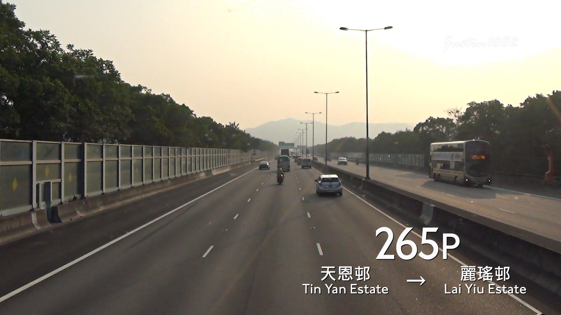 [Hong Kong Bus Ride] 九巴 AP162 @ 265P 往 麗瑤 [天恩-荃灣站]