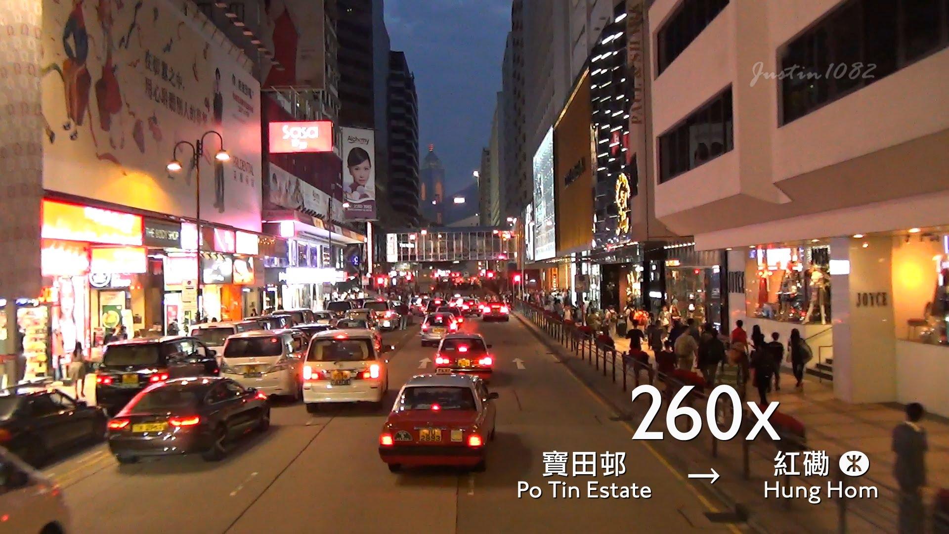 [Hong Kong Bus Ride] 九巴 AVBWU315 @ 260X 屯門(寶田邨) – 紅磡站 [全程行車影片]