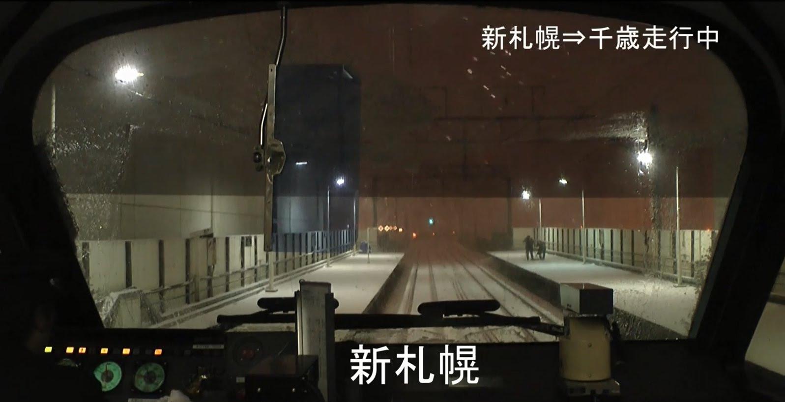 【前展望】臨時夜行特急北斗88号 札幌~東室蘭