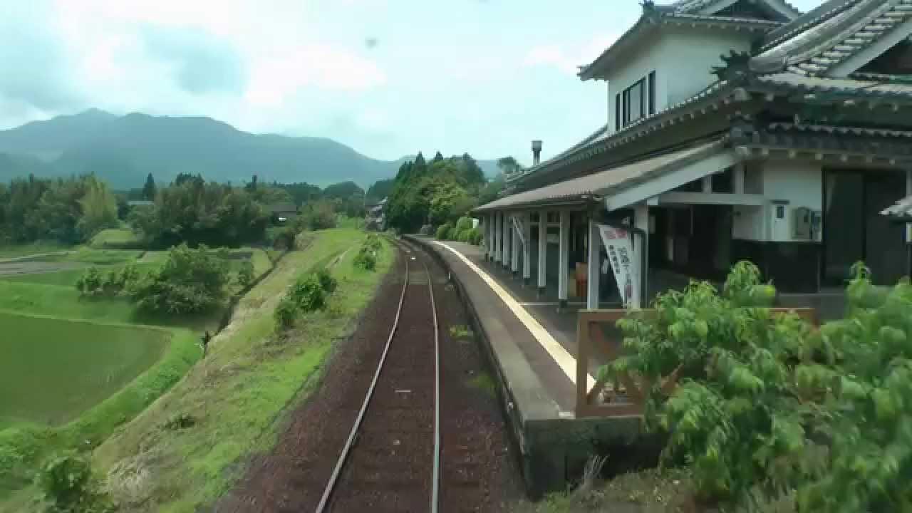 【前面展望】 南阿蘇鉄道 立野⇔高森 往復
