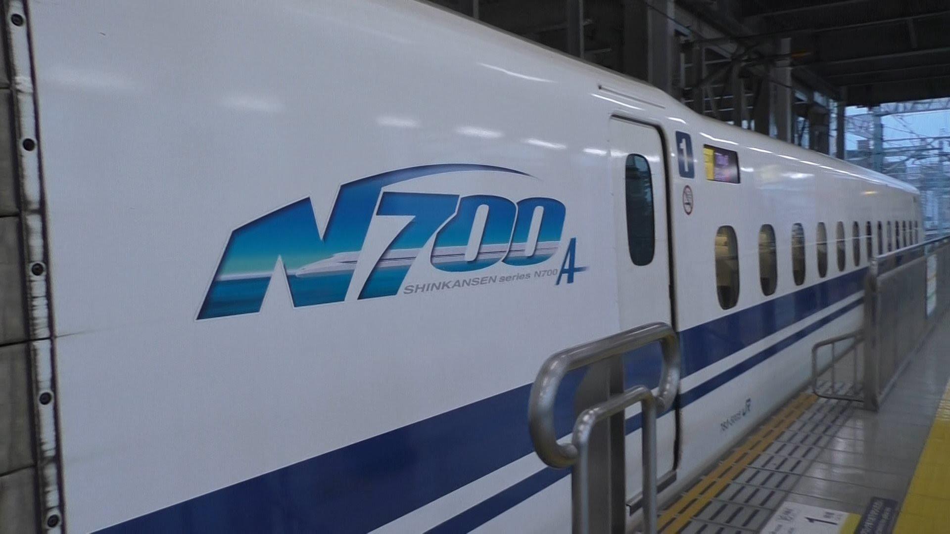 車窓 東海道・山陽新幹線 のぞみ10号 N700A(改造) 博多~東京 2014.12.30.