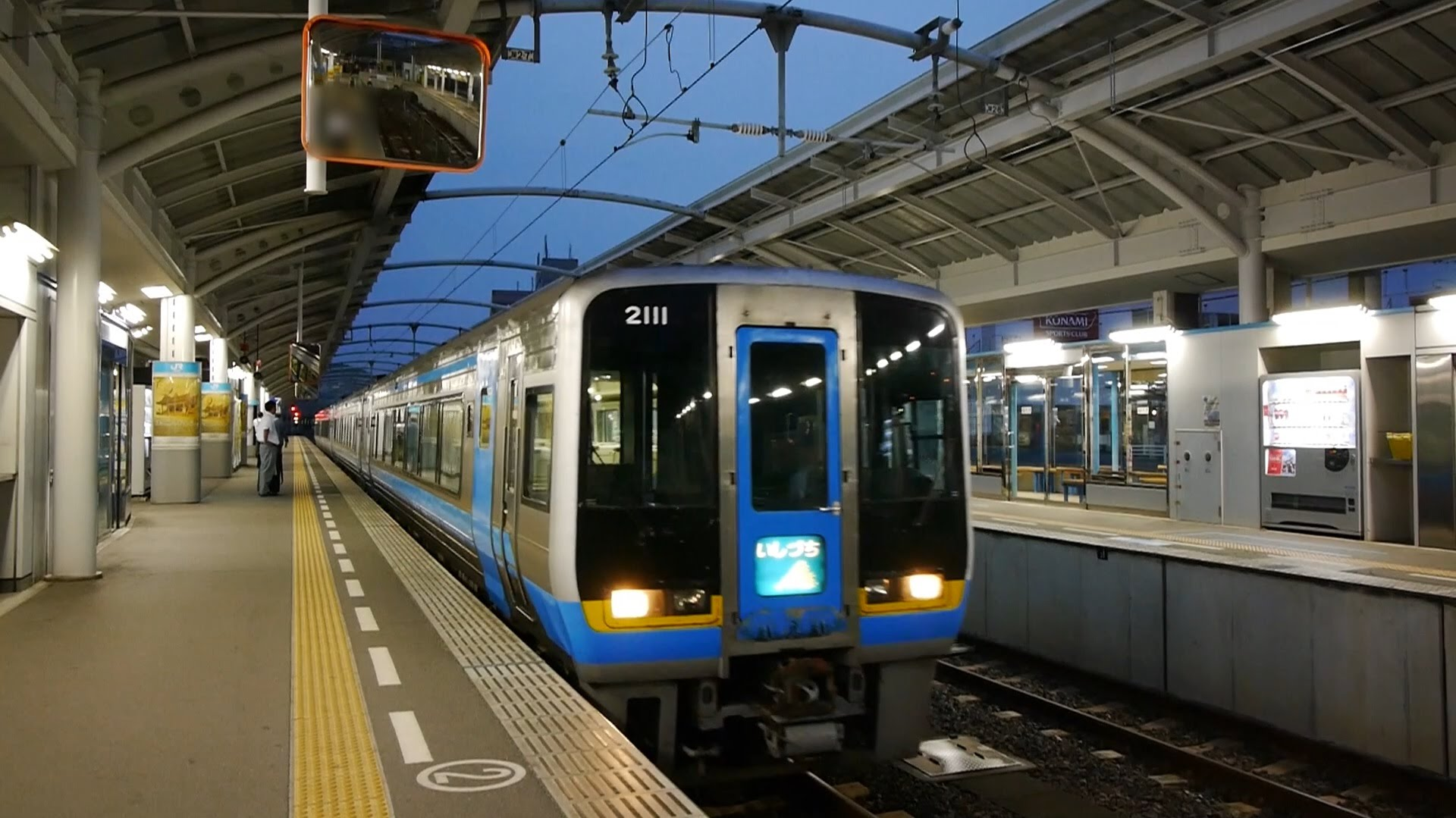 JR四国 特急いしづち103号 (2000系運行) 超広角車窓 進行左側 高松~松山