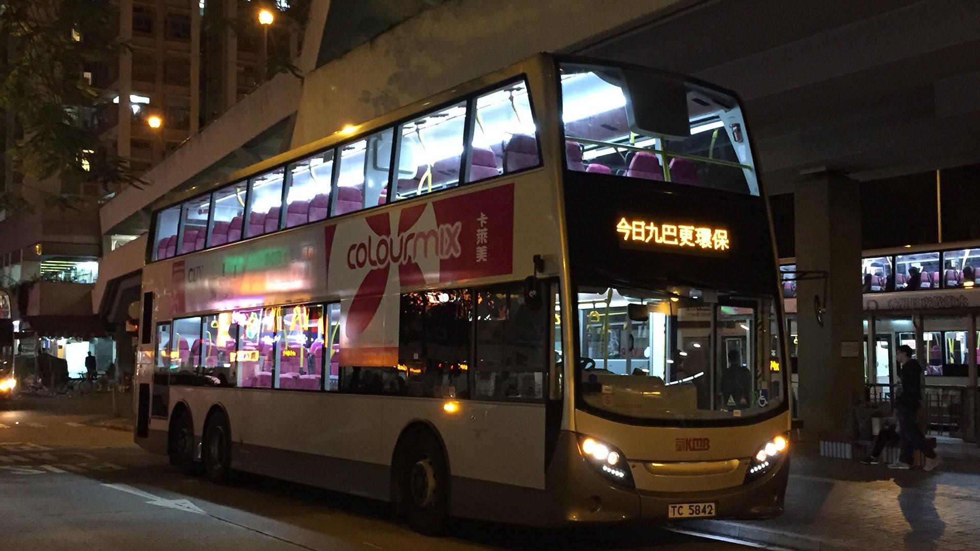 Hong Kong Bus KMB ATENU369 @ 74X 九龍巴士 Dennis Enviro 50D 創紀之城5期-大埔中心