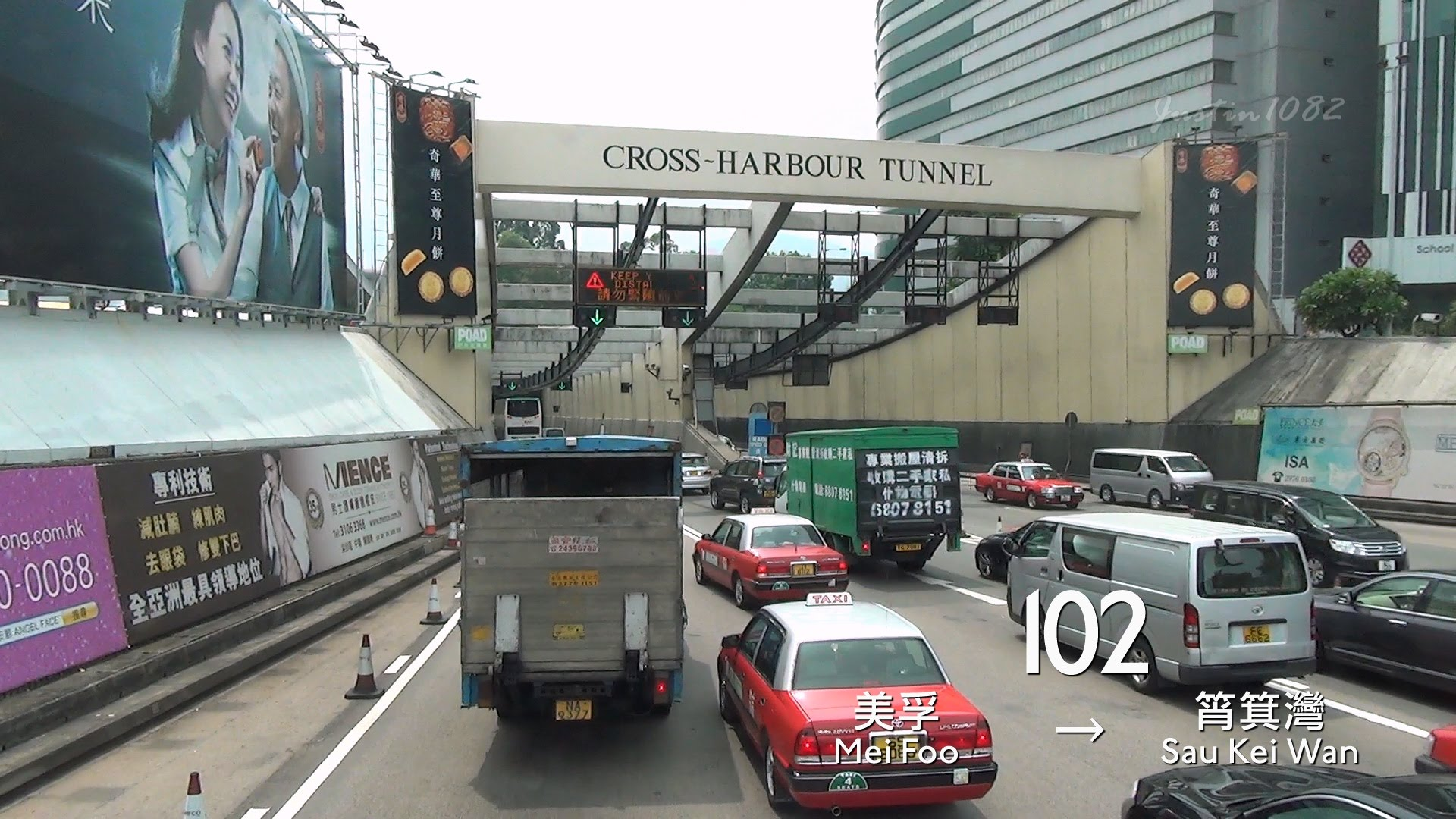 [Hong Kong Bus Ride] 九巴 ATENU535 @ 102 美孚 – 筲箕灣 [全程行車影片]