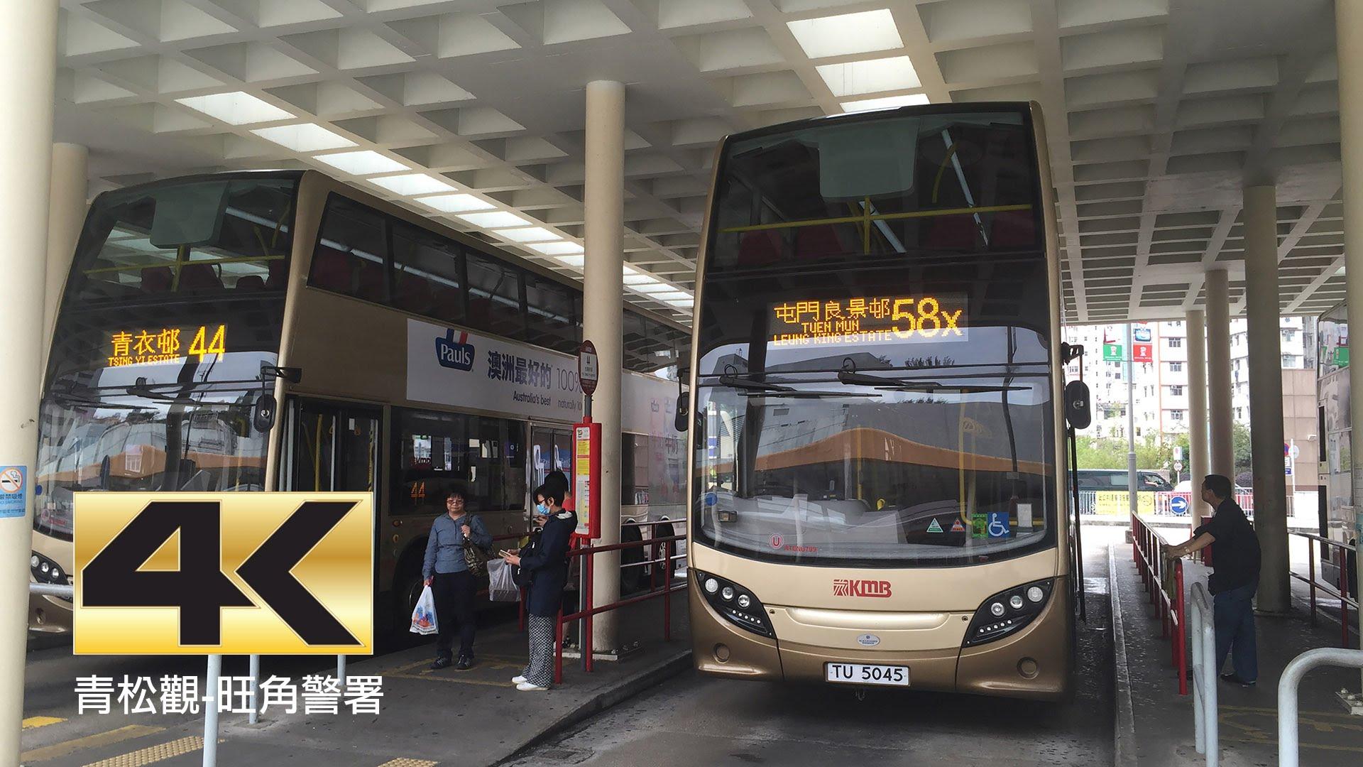 [4K] Hong Kong Bus KMB ATENU799 @ 58X 九龍巴士 Dennis Enviro 50D 青松觀-旺角警署