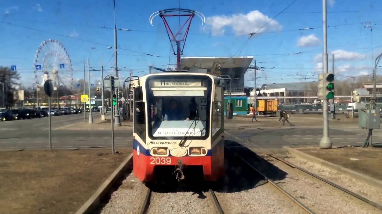 Beautiful Tram Rear View in Moscow [Full Edition]