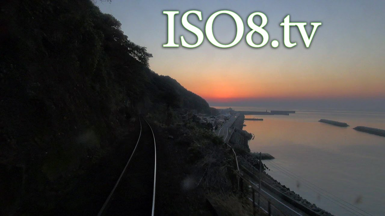 [HD60p]CabView: Twilight of seaside-railway; Yosan-Line Matsuyama~Iyo-Shirataki