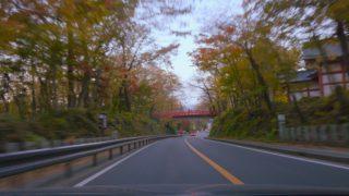 秋の山中湖ドライブ 山中 – 長池 [車載動画 2015/10] 山梨県