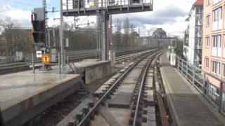 Führerstandsmitfahrt S-Bahn Berlin von Alexanderplatz nach Potsdam auf der S7 in 4K.