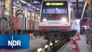 Hamburgs U-Bahn: Auf Schienen durch die Stadt | Wie geht das? | NDR