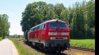 BR 218: 4k Führerstandsmitfahrt Freilassing – Mühldorf