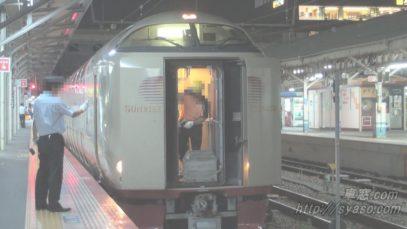 【車窓.com】モハネ285「サンライズ瀬戸」高松→東京