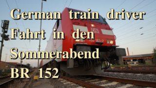 """Führerstandsmitfahrt BR152 """"in den Sommerabend"""" Lehrte-Hameln"""