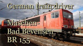 Führerstandsmitfahrt BR155 Maschen-Lehrte Teil1