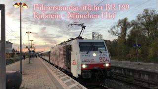 4k Führerstandsmitfahrt von Kufstein nach München Hbf im Morgengrauen