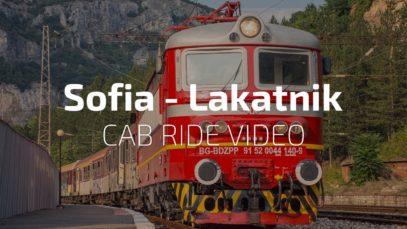 Cab Ride Bulgaria  Sofia – Lakatnik (BDZ Škoda 44 140)