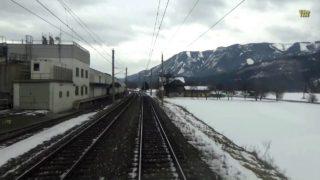 Von Salzburg nach Klagenfurt. 5. Teil