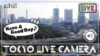 Tokyo Live Camera ch2 東京 ライブカメラ 首都高 飛行機 夜景