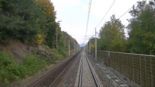 Von Villach HBF nach Bhf Friesach