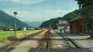 Zillertalbahn Jenbach – Mayrhofen Führerstandsmitfahrt