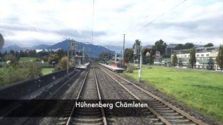 Cab ride Thalwil – Luzern, Switzerland