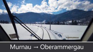 Führerstandsfahrt ET 442 RB Murnau – Oberammergau | Winter 2018