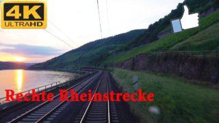 Führerstandsmitfahrt Rechte Rheinstrecke Rüdesheim BF nach Koblenz HBF über Osterspai,Lahnstein