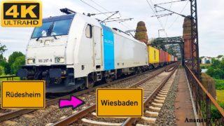 Führerstandsmitfahrt Rüdesheim nach Wiesbaden über Geisenheim,Hattenheim,Eltville