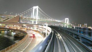 「ゆりかもめ」前面展望「夜景」全区間(豊洲 – 新橋)「7300系」[4K]Cab View Yurikamome Line Tokyo 20180401