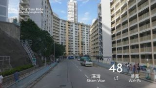 [Hong Kong Bus Ride] 城巴 9542 @ 48 黃竹坑(深灣) – 瀑布灣(華富邨) [循環綫][全程行車影片]
