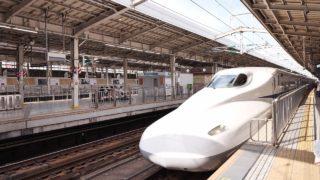東海道新幹線 のぞみ214号 (N700A系運行) 超広角車窓 進行左側 新大阪~東京 【4K60P】