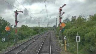 Führerstandsmitfahrt: Karlsruhe – Wörth – Germersheim – Ludwigshafen