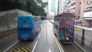 【4K前面展望】香港トラム最長運用!筲箕灣[サウケイワン]→堅尼地城[ケネディタウン] 西行の全区間