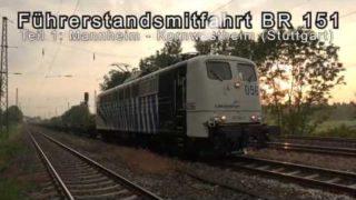 4k Führerstandsmitfahrt BR 151 Mannheim – München (Teil 1: Mannheim – Stuttgart/Kornwestheim)