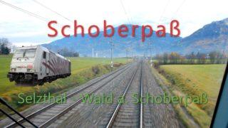 Führerstandsmitfahrt | Cab Ride | Schoberpass Selzthal – Wald a/S. | Austria | BR 185