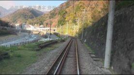 【前展望】秋Version はこね51号 新宿~箱根湯本