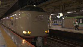 JR西日本 寝台特急サンライズ出雲 (285系運行) 超広角車窓 進行右側 東京~出雲市【HDR60P】