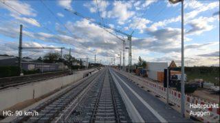 Führerstandsmitfahrt | Wir fahren über das neue Rheintal Gleis! | RE Freiburg➡️Basel Bad Bf | BR1462
